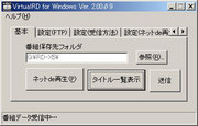 http://win.kororo.jp/weblog/upload/2006/06/rd1-thumb.jpe