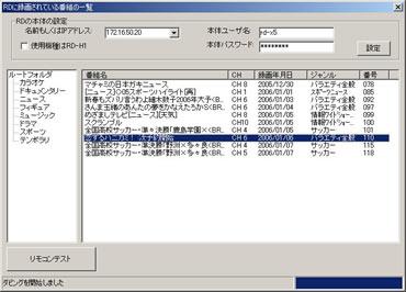 http://win.kororo.jp/weblog/upload/2006/06/rd2-thumb.jpe